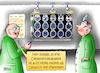 Cartoon: Carpaccio (small) by besscartoon tagged medizin,technik,arzt,doktor,krank,gesund,computertomographie,computer,digitalisierung,bess,besscartoon